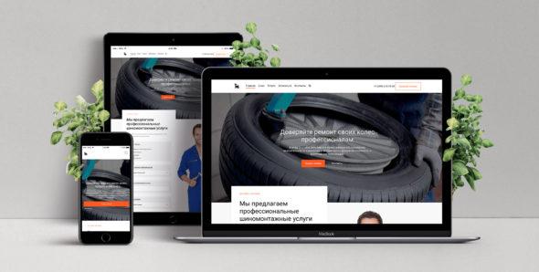 Шаблон сайта для шиномонтажа