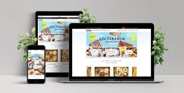 Шаблон сайта доставка еды