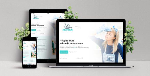Шаблон сайта клининговой компания