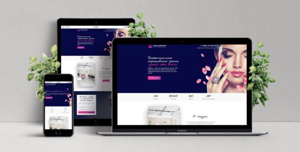 Шаблон сайта салона красоты