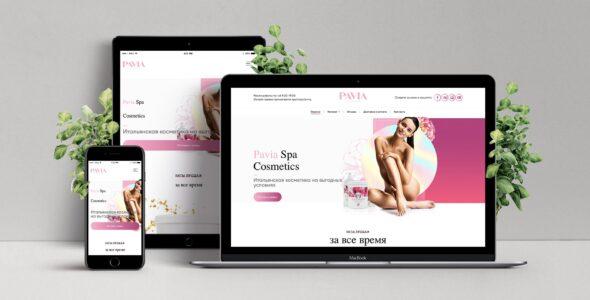 Шаблон интернет-магазина косметики
