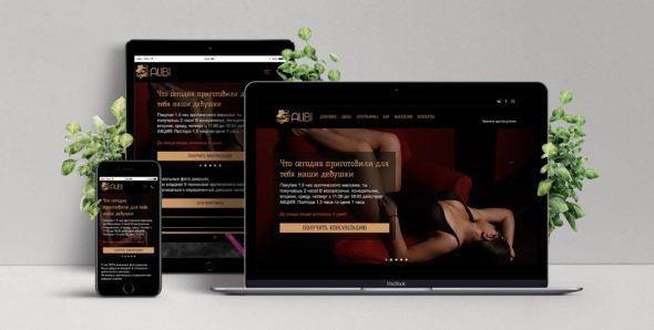 Шаблон сайта эротического массажа
