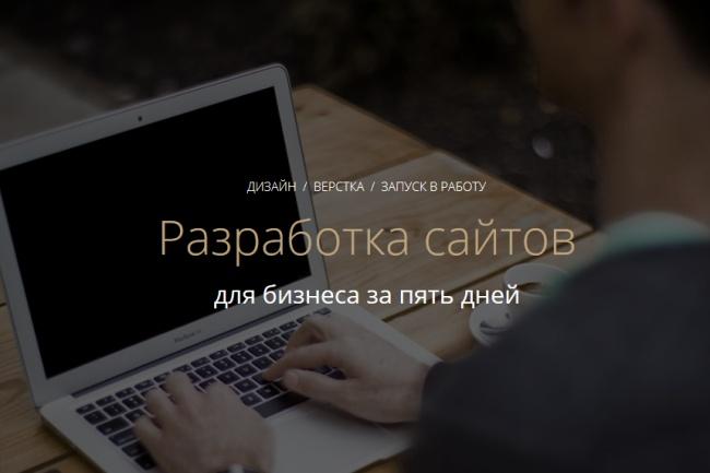 Верстка в html